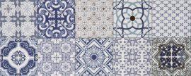 Vintage mustriline keraamiline seinaplaat Izmir Blue